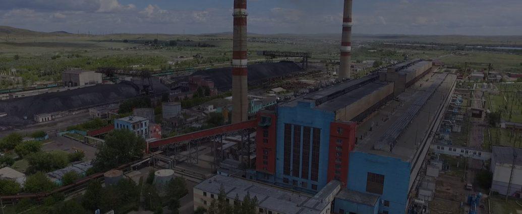 «Топар бас энергия тарату станциясы» ЖШС-де технологиялық бұзушылық туралы  ақпараттық хабарлама